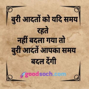 life status in hindi 2 line attitude